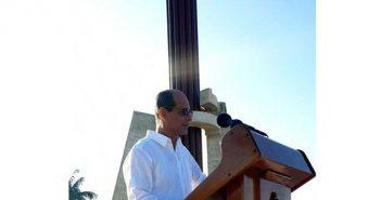 Caribbean Heroes Park inaugurated in Havana.