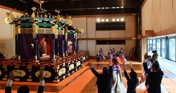Cuban Vice-President attends enthronement ceremony of Japanese Emperor