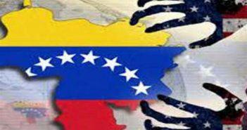 Cuban President rejects U.S. action against Venezuela